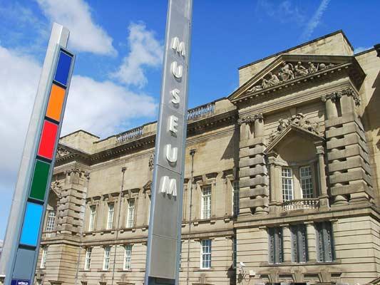 muzee ale lumii