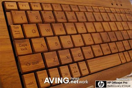 tastatura din lemn